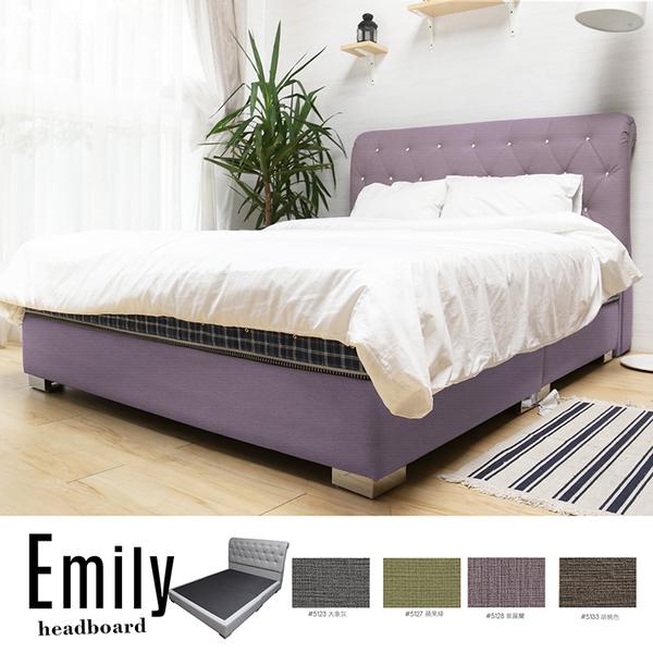 艾蜜莉歐式簡約雙人5尺超耐刮皮紋床架/4色/H&D東稻家居