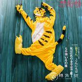 秋冬季黃老虎卡通動物情侶男女珊瑚法蘭絨連體睡衣兒童家居服套裝