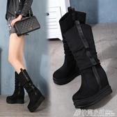 內增高坡跟女高筒靴秋冬新款防水台鬆糕底中筒靴厚底加絨靴子 格蘭小鋪