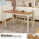 餐桌 書桌 辦公桌 洽談桌 英式溫莎‧全...
