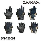 漁拓釣具 DAIWA DG-12009T 黑色 / 淺灰色 [磯釣手套]
