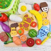 木制磁性切水果玩具廚房水果蔬菜蛋糕切切看切切樂兒童過家家玩具 好再來小屋