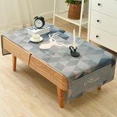 客廳茶几桌布布藝亞麻小清新北歐茶几墊桌墊電視櫃桌布長方形家用