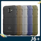 三星 Galaxy J6+ 護盾保護套 軟殼 鎧甲盾牌 氣囊防摔 三防全包款 矽膠套 手機套 手機殼