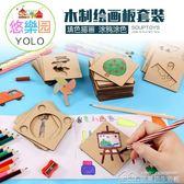 畫畫工具兒童繪畫套裝幼兒園小學生學習用品美術涂鴉模板  居樂坊生活館
