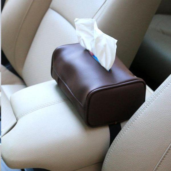 汽車紙巾盒車載抽紙套椅背掛式車用遮陽板紙巾包盒扶手箱創意用品