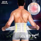 塑身腰封 男士收腹帶束腰封春夏季透氣運動護腰帶托瑪琳自發熱塑身