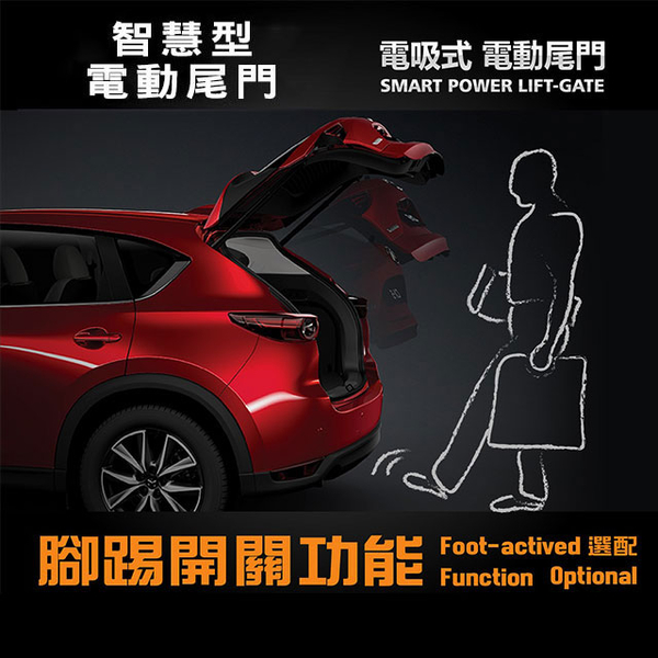 【TOYOTA】2012~年 WISH 專用 電吸式智能電動尾門*可加購腳踢掀開