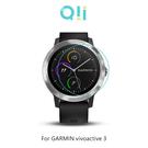 【愛瘋潮】Qii  GARMIN vívoactive 3 玻璃貼