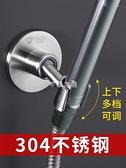花灑支架可調節浴室免打孔304不銹鋼免釘吸盤淋雨淋浴噴頭固定座 快速出貨