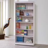 【Homelike】 糖薇2.7尺開放書櫃