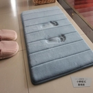 慢回彈吸水衛浴地墊腳墊衛生間臥室客廳地毯【小檸檬3C】