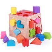 寶寶積木玩具0-1-2-3周歲木製早教益智力男孩女小孩嬰幼兒童啟蒙【週年慶免運八折】