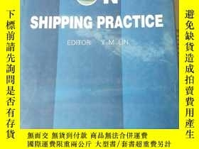 二手書博民逛書店Philip罕見Yang on Shipping Practio