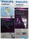 【原廠公司貨+產地美國】飛利浦 HX6063 / HX-6063 PHILIPS 鑽石型標準型聲波電動牙刷刷頭(適用6及9系列)