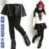 女童裙褲 韓版冬季打底褲兒童加絨加厚假兩件中大童皮褲