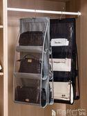 包包收納袋 包包收納掛袋墻掛式布藝家用整理櫃懸掛式衣櫃收納架手袋宿舍神器JD 寶貝計畫
