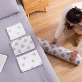 涼蓆套 涼蓆罩 電熱毯 防塵袋 野餐墊 抽繩袋 換季收納 遊戲墊 涼蓆防塵套(大)【L075】慢思行