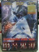 挖寶二手片-K16-007-正版DVD【幽冥鬼海】-吉安卡洛艾斯波西托*約翰萊斯戴維斯*狄蘭尼爾