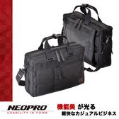 11/20配送【NEOPRO】日本機能包 3WYA背包 獨立電腦夾層 公事包 斜背包 雙肩背包【2-039】