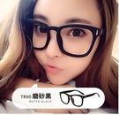 復古黑框眼鏡框女網紅大框眼鏡架平光鏡潮人鏡框架超級爆品