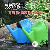 大容量灑水壺大澆花噴壺塑膠澆水壺長嘴園藝澆花壺【君來佳選】