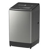 【HITACHI 日立】 13KG 變頻直立式洗衣機 SF130TCV 星燦銀