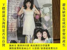 二手書博民逛書店蘇愛倫罕見蘇慧倫 李玟 彩頁 2張3面Y403914 出版1998