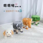 兒童凳子卡通實木動物小凳子家用寶寶可愛毛絨換鞋凳矮凳 板凳