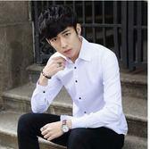 秋季白襯衫男士長袖襯衣修身韓版青年純色休閒寸衫男上班職業工裝  韓風物語