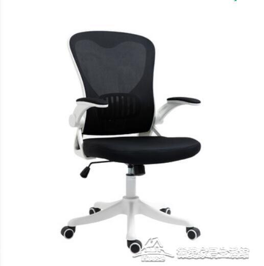 人體工學椅 椅子升降寫字座椅書桌轉椅電腦椅辦公人體工學椅【快速出貨】