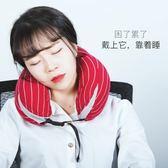 u型枕旅行多功能脖子枕午睡枕頭