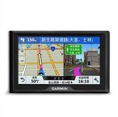 Garmin Drive™ 51衛星導航