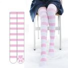 ※美腿襪※數碼印花貓爪腳印過膝襪天鵝絨條紋襪軟妹二次元學院風高筒美腿襪W0611