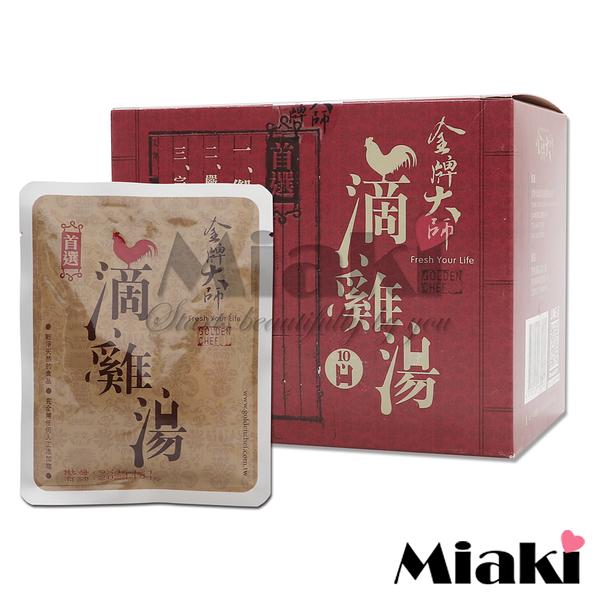 金牌大師 滴雞湯 中式滴雞精 10包/盒 (60毫升/包) *Miaki*
