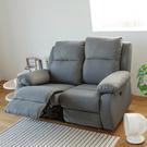 電動沙發 沙發床 雙人沙發【Y0040-A】Vega 舒適可躺式電動雙人布沙發(兩色) 收納專科