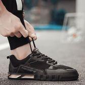 鞋子韓版潮流男鞋子百搭休閒帆布鞋男士板鞋透氣潮鞋  創想數位