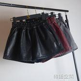 冬季PU皮短褲女秋冬款2018新款外穿鬆緊腰皮褲寬鬆顯瘦高腰闊腿褲