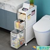 免安裝衛生間夾縫置物架浴室落地多層收納柜馬桶側柜架子收納神器【海闊天空】