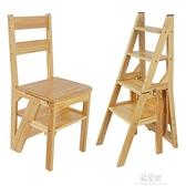 實木家用多功能折疊梯椅室內行動登高梯子兩用四步梯凳爬梯子 易家樂