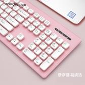 有線鍵盤懸浮巧克力鍵盤筆記本外接電腦有線無線辦公專用打字女生可愛臺式 LX春季特賣