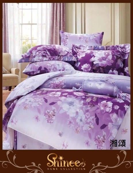 (((買一組送一組)))原特價每組3280元↘↘SHINEE六款雙人《100%天絲兩用被床包組》-被套枕套 天絲床包
