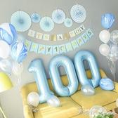 百日宴布置 百天裝飾100天百歲氣球1周歲派對用品公主背景牆 范思蓮恩
