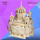 diy製作 木制益智成人兒童玩具世界建筑模型 救世主大教堂 3D立體木質拼圖  居優佳品DF