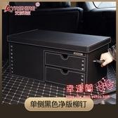 車載收納後備箱 汽車後備箱儲物尾箱整理收納神器車載置物盒奔馳寶馬車內用品行李T