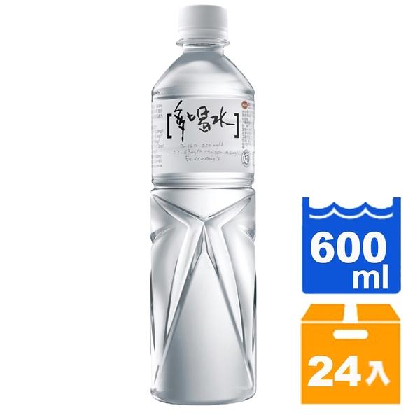 味丹 多喝水 礦泉水 600ml (24入)/箱 【康鄰超市】