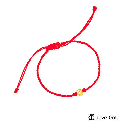 Jove gold漾金飾 璀璨一生黃金珠繩手鍊