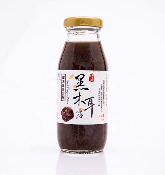 天香堂 友膳町 特濃黑木耳露 200mlx24瓶/箱