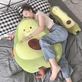 牛油果毛絨玩具超軟玩偶男生款床上睡覺娃娃網紅抱枕暖手捂公仔女 - 歐美韓熱銷