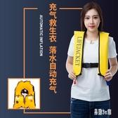 成人手動全自動充氣救生衣專業釣魚氣脹式便攜式圍脖式充氣救生衣 aj5701『易購3c館』
